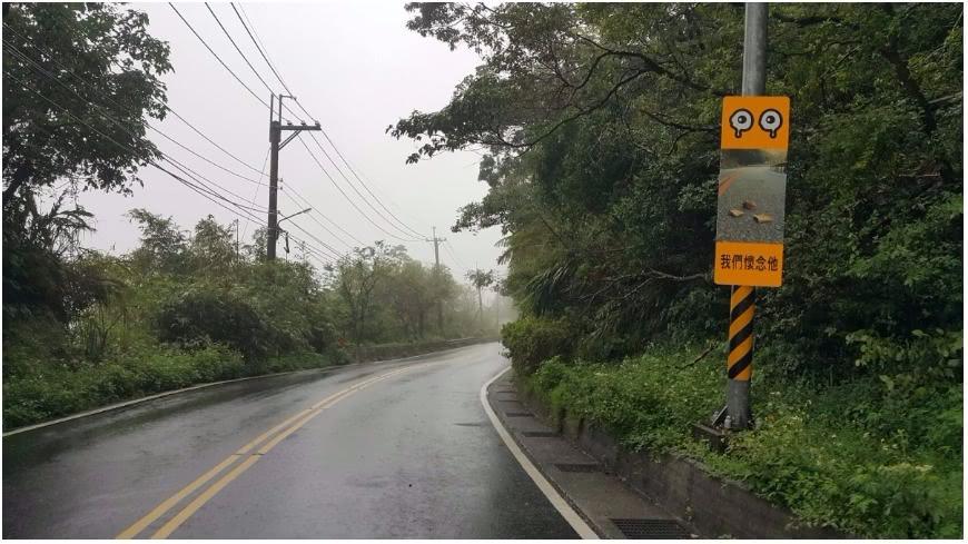圖/TVBS 上路如闖陰陽界... 台灣10大「靈異死亡公路」