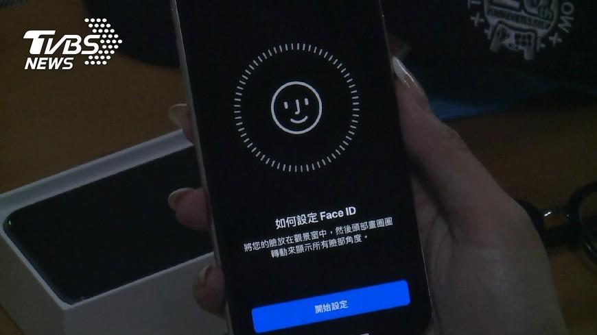 圖/TVBS iPhone X臉部辨識 這些人矇騙得過