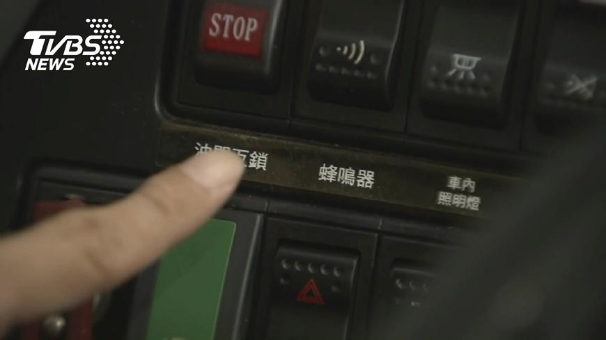 圖/TVBS 蜂鳴器改語音示警 北市百輛公車先試辦